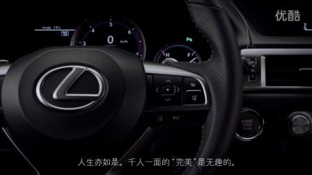 Lexus GSmobile trueview