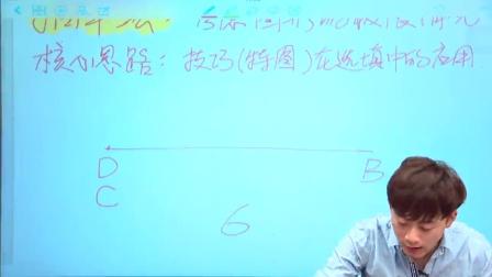 新东方在线名师解读2016广州一模数学