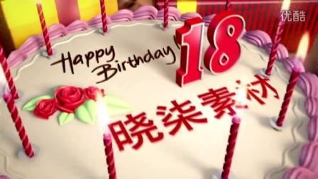 生日蛋糕礼物  创意生日片头--晓柒素材
