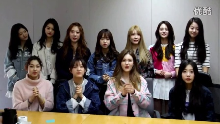 [百度崔宥晶吧] I.O.I Official Greeting ' Thanks For You