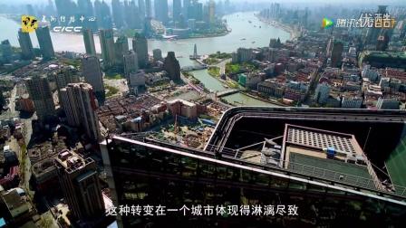 《鸟瞰中国》航拍镜头语言分解之追踪镜头
