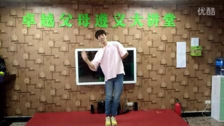幼儿舞蹈《快乐的一天开始了》教学视频