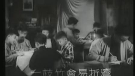 【爱家小哥】爱分享之《1956一支竹仔》