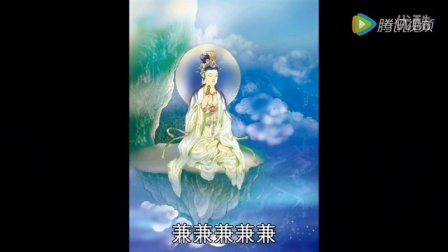 普庵咒 (广东佛母寺)纯净版 字幕 世界名曲