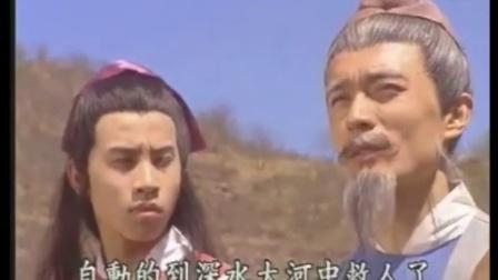 了凡四訓(電影版) 02