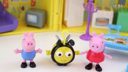 Peppa Pig Sleepover Slumber Party with Buzzbee from The Hive and Play Doh Fun