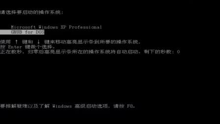 免费重装系统-xp windows7系统重装 一键重装 系统还原