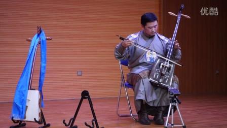 【马头琴叨叨】蒙古国青年马头琴演奏家新朝克讲座之——蒙古国琴演奏