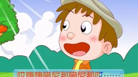 【教育动画】中文儿歌⑵ 第072集 我的梅花小鹿