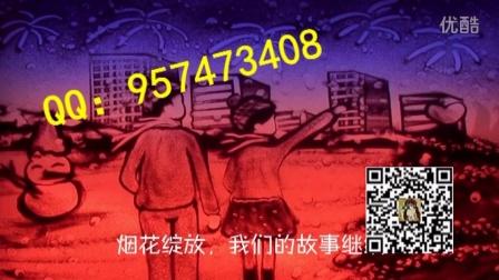 七十大寿庆典策划沙画视频 80大寿蛋糕沙画视频/大寿对联沙画视频