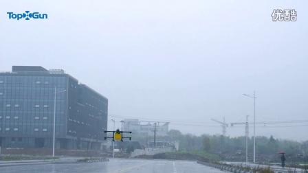 雅联植保机搭载拓攻植保飞控暴雨中稳定性测试