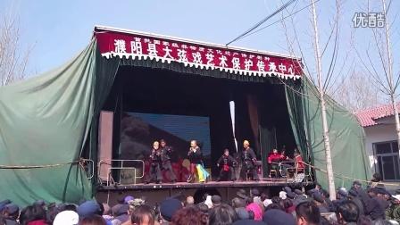 濮阳县大弦戏保护传承中心《胡延庆打擂》高清❺