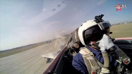MiG-29 Ground Attack Cockpit View