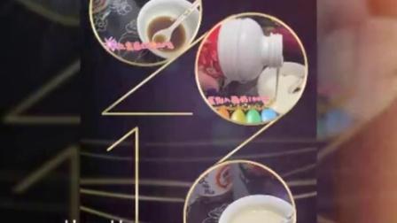 #红糖酸奶减肥法#