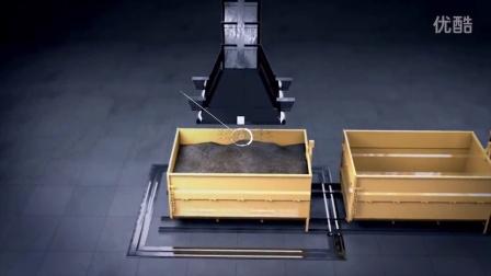 《钻井》高性能水基钻井液体系统