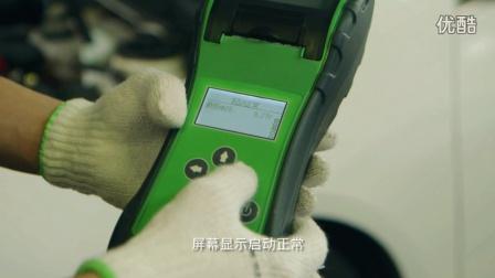 博世电瓶检测仪BAT131、BAT110操作指南