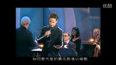 Vitas《鹤唳》中文字幕2007回家莫斯科演唱会