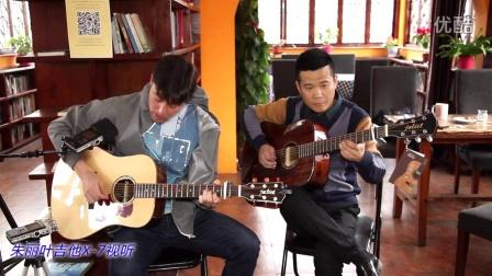 吉他弹唱《五百里》【朱丽叶吉他】指弹吉他独奏自学入门教程教学古典尤克里里优酷牛人大师 视频