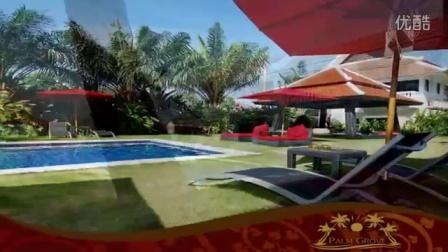 Present Palm Grove Resort Thailand