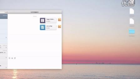 DJI GO 如何在Mac系统上破信道