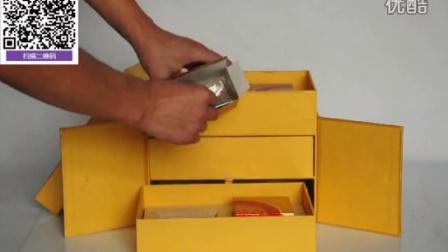 月饼包装礼盒-三层布面礼品盒-月饼盒diy-视频介绍