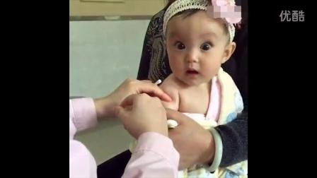 女宝宝看到打针,那直勾勾的眼神,真不忍心呀