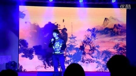 国风动漫音乐节 广州场《雨过昔年》+《燃犀照夜》by奇然