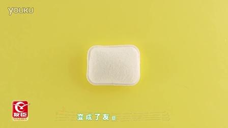 友臣果粒吐司30S广告片