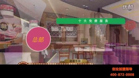 转转小火锅加盟店_初客牛排DIY3_鱼火锅餐馆加盟