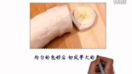 暖心小甜点香蕉一口酥!5分钟速成版!