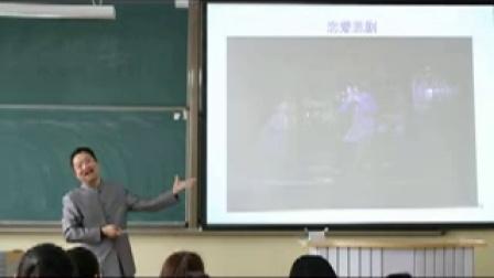王明科博士讲鲁迅《阿Q正传》