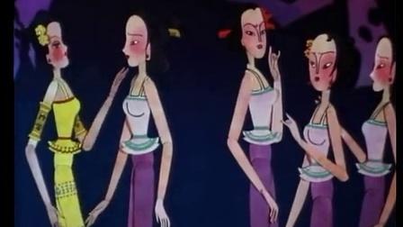 中国水墨动画系列之泼水节的传说1988 标清