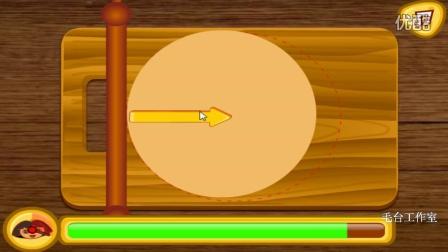 【毛台游戏室】爱探险的朵拉-动漫动画朵拉做姜饼人亲子游戏