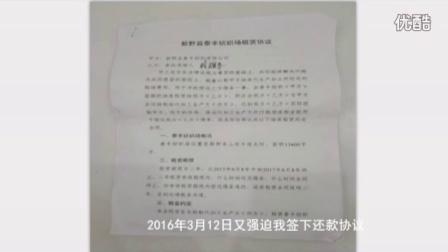 新野一纺织企业因债务纠纷遭渣土车堵门