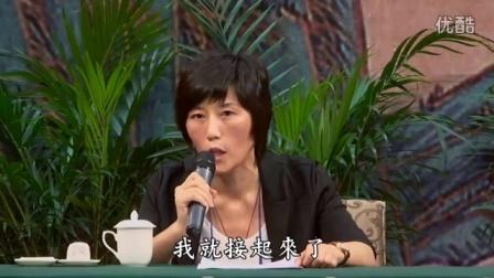 王彤女士 壞女兒的故事