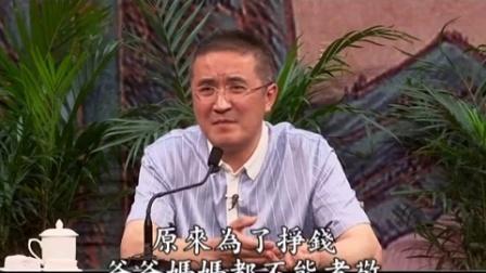 胡小林老師 學習傳統文化 改造自身命運 02