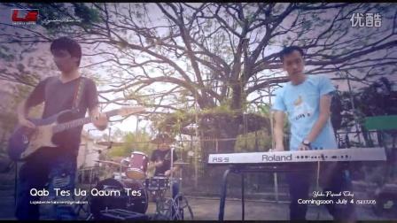 Pajzaub Thoj New Music Video 2016 Qab Tes Ua Qaum Tes
