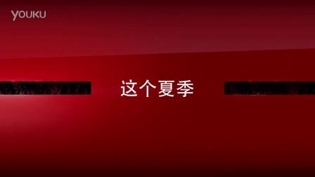 文登嵛岭水上人家 庄主热线13863187727