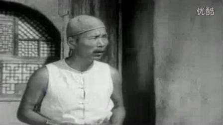印象中国 《沙家店粮站》(东北)1954 老电影 修复的