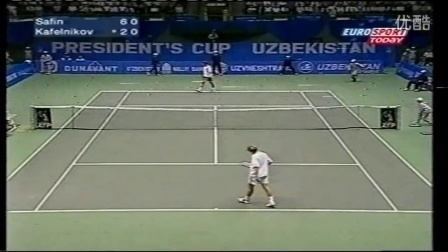 2001ATP塔什干决赛 萨芬VS卡费尔尼科夫 (自制HL)