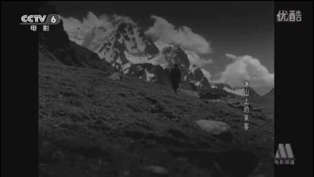 长影63【冰山上的来客】画质修复HDTV