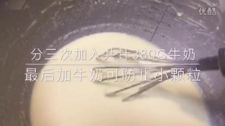 黄良良环球美食之榴莲千层蛋糕制作视频