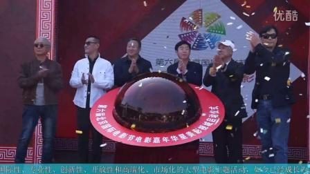 福田汽车携旗下全系乘用车惊艳第六届国际电影节