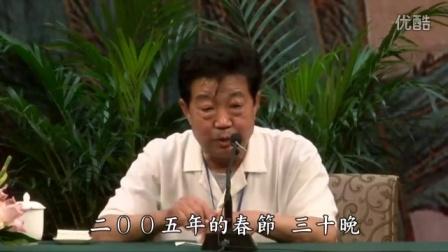 """王承榮先生 遭遇""""啃老族"""""""