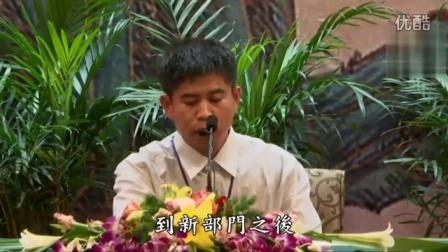 宋明英先生 傲慢、傲慢、傲慢