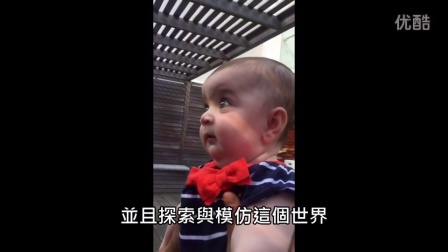 【诺言奇趣视界】织煱K又感人!大人向可爱小BABY解释生命的奇蹟 (中文字幕)