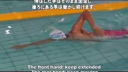 【游泳】竹内慎思示范全浸式自由泳