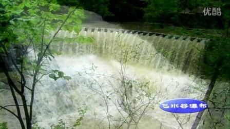 飞水谷瀑布2