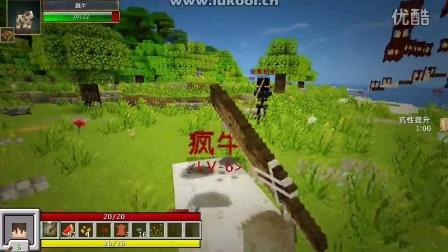 TD--苍茫我的世界·Minecraft·的弑神戮魔EP.2 铁剑出世