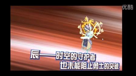 超时热血精灵派之神魔传说体验5